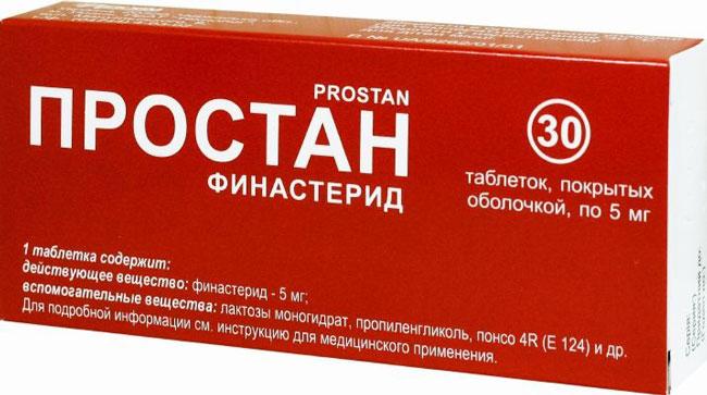 Какие лекарства от простатита самые недорогие и эффективные
