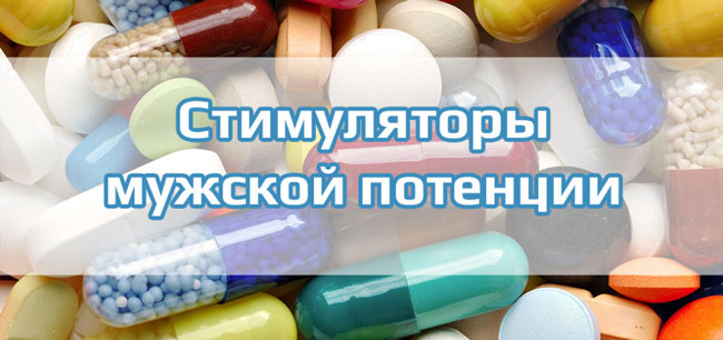 Натуральные лекарственные препараты