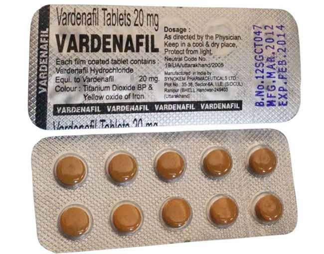 Варденафил