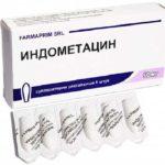 Помогают ли свечи индометацин при простатите?