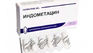Свечи индометацин при простатите